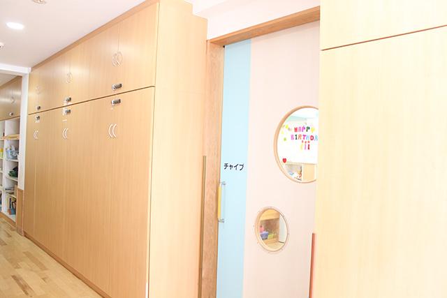 チャイブ 保育室(3才児))