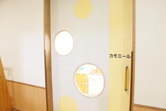 カモミール 保育室(4才児)