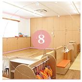 乳児室(1歳児)